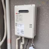 GK-166K→GQ-1639WE 給湯器交換工事専門店|プランマーズ【青葉区】