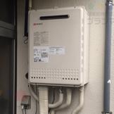 RUF-V2400SAW-1→GT-2450SAWX-2 BL 給湯器交換工事専門店 プランマーズ【八王子市】