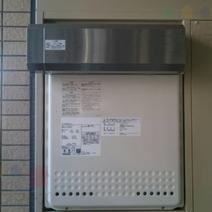 GT-2027SAWX→GT-2050SAWX-2 BL 給湯器交換工事専門店|プランマーズ【板橋区】