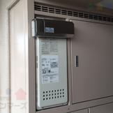GT-2023AW→GT-2053AWX-T-2 BL 給湯器交換工事専門店 プランマーズ【泉区】