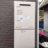 GT-2428SAWX→GT-2450SAWX-2 BL 給湯器交換工事専門店 プランマーズ【金沢区】