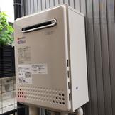 FH-201AWD→GT-C2052SAWX-2 BL 給湯器交換工事専門店 プランマーズ【港北区】