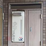 RUF-S2003SAWN→RUF-VS2005SAW 給湯器交換工事専門店|プランマーズ【南区】