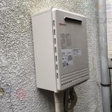 RUF-V2400SAW-1→GT-2450SAWX-2 BL 給湯器交換工事専門店|プランマーズ【中野区】