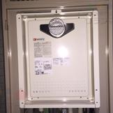 AT-4299ARSSW3Q-C→GT-2450SAWX-T-2 BL 給湯器交換工事専門店 プランマーズ【練馬区】