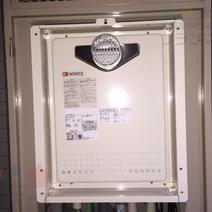 AT-4299ARSSW3Q-C→GT-2450SAWX-T-2 BL 給湯器交換工事専門店|プランマーズ【練馬区】