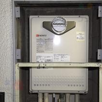 GT-1616SAWX-T→GT-1650SAWX-T-2 BL 給湯器交換工事専門店|プランマーズ【大田区】
