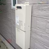 GQ-103W→GQ-1037W 給湯器交換工事専門店|プランマーズ【世田谷区】
