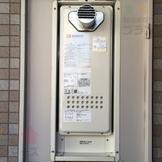 GQ-168WS-T→GQ-1628WS-T BL 給湯器交換工事専門店 プランマーズ【墨田区】