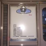 OURB-2450SAQ-T→RUF-A2405SAT-L(A)給湯器交換工事専門店|プランマーズ【都筑区】