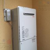 GJ-C24T2→RUF-A2405SAW(A) 給湯器交換工事専門店 プランマーズ【旭区】