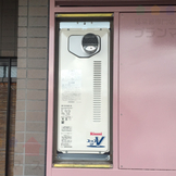 OURB-161DSA-T→RUF-VS1615SAT-80 給湯器交換工事専門店|プランマーズ【藤沢市】