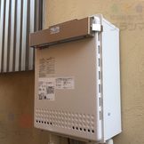RUF-V2001SAW→GT-2050SAWX-2 BL 給湯器交換工事専門店|プランマーズ【小平市】