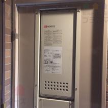 GT-2003SAW-H→GT-2053SAWX-2-H BL 給湯器交換工事専門店|プランマーズ【江東区】