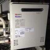 GT-2428ARX→GT-C2452ARX-2 BL 給湯器交換工事専門店 プランマーズ【目黒区】