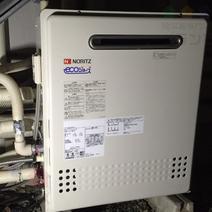 GT-2428ARX→GT-C2452ARX-2 BL 給湯器交換工事専門店|プランマーズ【目黒区】