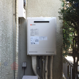 GX-240AW→GT-2050SAWX-2 BL 給湯器交換工事専門店|プランマーズ【三鷹市】
