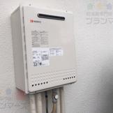 GT-2422SAWX→GT-2450SAWX-2 BL 給湯器交換工事専門店 プランマーズ【相模原市】