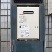 OUR-1600→GQ-1639WE 給湯器交換工事専門店|プランマーズ【豊島区】