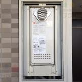 GT-163AW-T→GT-1653AWX-T-2 BL 給湯器交換工事専門店 プランマーズ【戸塚区】