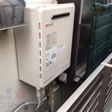 GT-1627SAWX→GT-1650SAWX-2 BL 給湯器交換工事専門店 プランマーズ【調布市】
