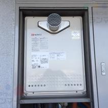 GT-2000SAW-T→GT-2050SAWX-T-2 BL 給湯器交換工事専門店|プランマーズ【小平市】