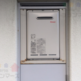 KG-A516RFWA→RUX-A1610W-E 給湯器交換工事専門店|プランマーズ【港南区】