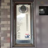 OURB-2051SAQ-T→RUF-VS2005SAT 給湯器交換工事専門店|プランマーズ【江東区】