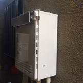 RUF-V2000SAW-1→GT-2050SAWX-2 BL 給湯器交換工事専門店|プランマーズ【宮前区】