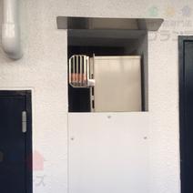 OURB-1620D-AL→GT-2050SAWX-2 BL 給湯器交換工事専門店|プランマーズ【渋谷区】