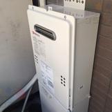 GQ-162WS→GQ-1639WE 給湯器交換工事専門店|プランマーズ【高津区】