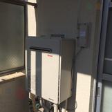 AT-2800ARSAW3Q→RUF-A2005SAW(A) 給湯器交換工事専門店|プランマーズ【多摩区】