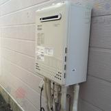 GT-C2431AWX→GT-C2452AWX-2 BL 給湯器交換工事専門店|プランマーズ【座間市】