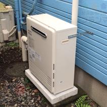 GT-2010ARX→GT-C2052ARX-2 BL 給湯器交換工事専門店|プランマーズ【東久留米市】