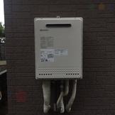 GT-2427SAWX→GT-2450SAWX-2 BL 給湯器交換工事専門店|プランマーズ【緑区】