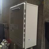 GT-2422SAWX→GT-2450SAWX-2 BL 給湯器交換工事専門店|プランマーズ【世田谷区】