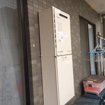 OURB-2050AQ→GT-2050AWX-2 BL 給湯器交換工事専門店|プランマーズ【新宿区】