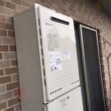GT-2427SAWX→GT-2450SAWX-2 BL 給湯器交換工事専門店|プランマーズ【多摩区】
