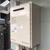 T-207SAW→GT-2050SAWX-2 BL 給湯器交換工事専門店|プランマーズ【多摩区】