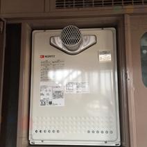 GT-2422SAWX-T→GT-2450SAWX-T-2 BL 給湯器交換工事専門店|プランマーズ【座間市】