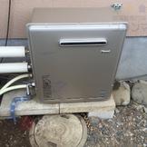 RUF-V2006SAG→RUF-E2008SAG(A) 給湯器交換工事専門店|プランマーズ【青梅市】