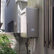 GT-2028SAWX→RUF-E2405AW(A) 給湯器交換工事専門店 プランマーズ【世田谷区】
