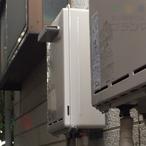 渋谷区【給湯器】RUX-A1611W-E→RUX-A1611W-E 給湯器交換工事専門店|プランマーズ