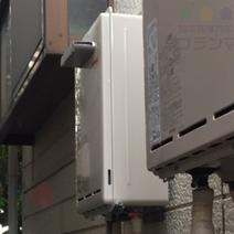 RUX-A1611W-E→RUX-A1611W-E 給湯器交換工事専門店|プランマーズ【渋谷区】