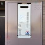 港南区【給湯器交換】OURB-1601DSA→RUF-VS1615SAW 給湯器交換工事専門店|プランマーズ