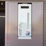 OURB-1601DSA→RUF-VS1615SAW 給湯器交換工事専門店|プランマーズ【港南区】