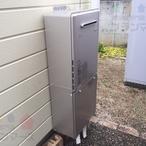 青葉区【給湯器】GJ-C24T2→RUF-E2405SAW(A) 給湯器交換工事専門店|プランマーズ