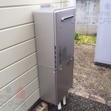 GJ-C24T2→RUF-E2405SAW(A) 給湯器交換工事専門店|プランマーズ【青葉区】