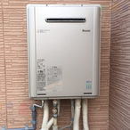 鶴見区【給湯器】GT-2028SAWX→RUF-E2405SAW(A) 給湯器交換工事|プランマーズ