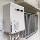 AT-247RA-AQ→RUF-A1615SAW(A) 給湯器交換工事専門店|プランマーズ【麻生区】